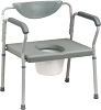 Long Bariatric Drop Arm Commode